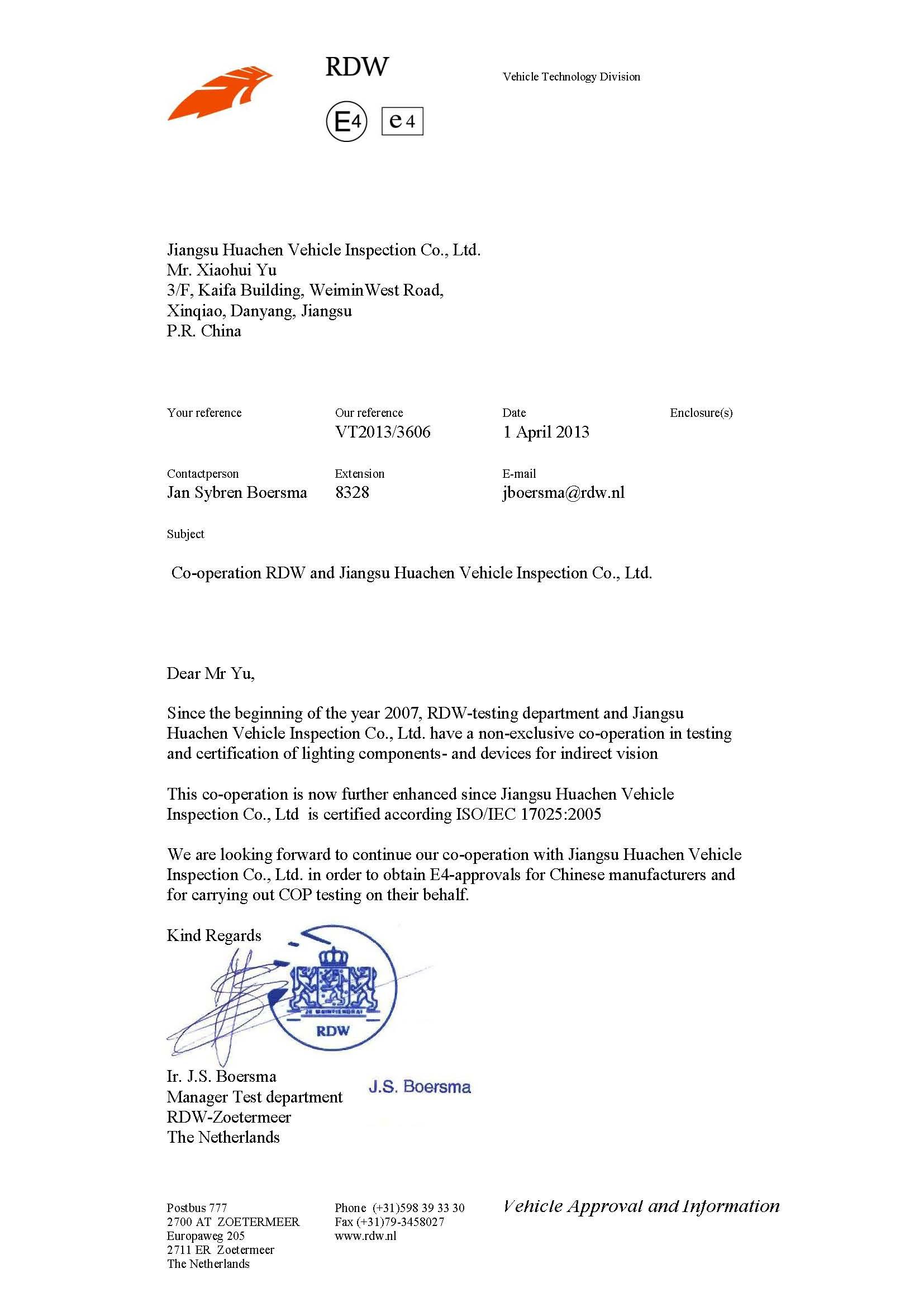 荷兰交通部授权华晨检测RDW证书