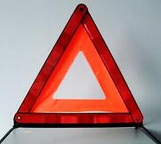 三角警示牌E-mark认证