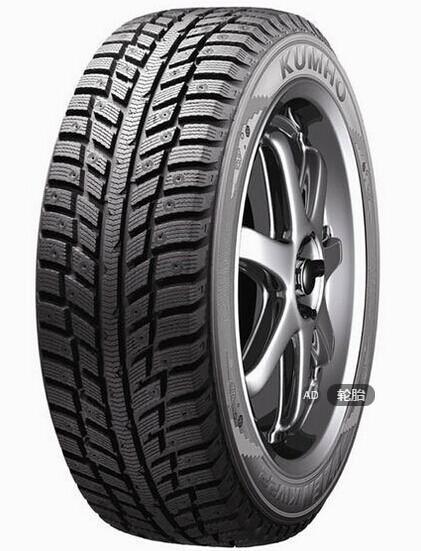 轮胎轮辋DOT认证